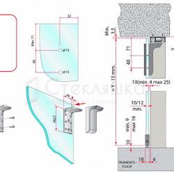 Комплект невидимой системы для стеклянного полотна с пластиковой нижней направляющей. До 100 кг 54.5000.95/A